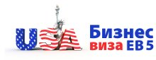 Business-Visa-EB5-logo